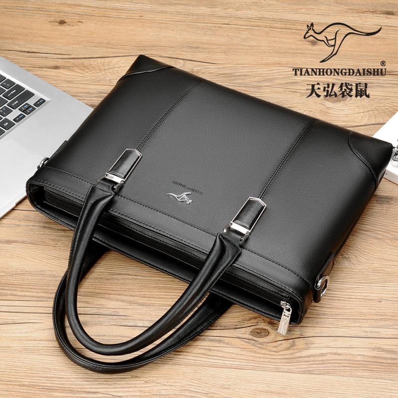 耐磨PVC男士手提包商务公文包横款时尚男包包斜挎大包14寸电脑包
