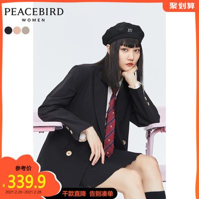 Taiping Bird Black Suit Outlier Girl Korean Quality 2021 Spring and Autumn Pack New Dragonfly Small Suit Professional Set