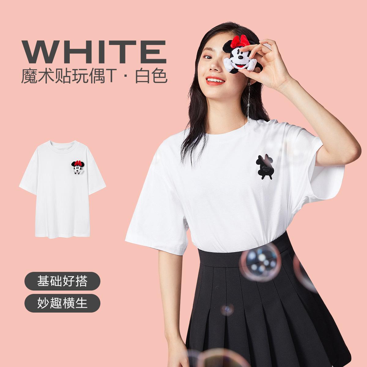 太平鸟 迪士尼米奇授权 魔术贴玩偶 女式短袖T恤 天猫优惠券折后¥119.9包邮(¥169.9-50)