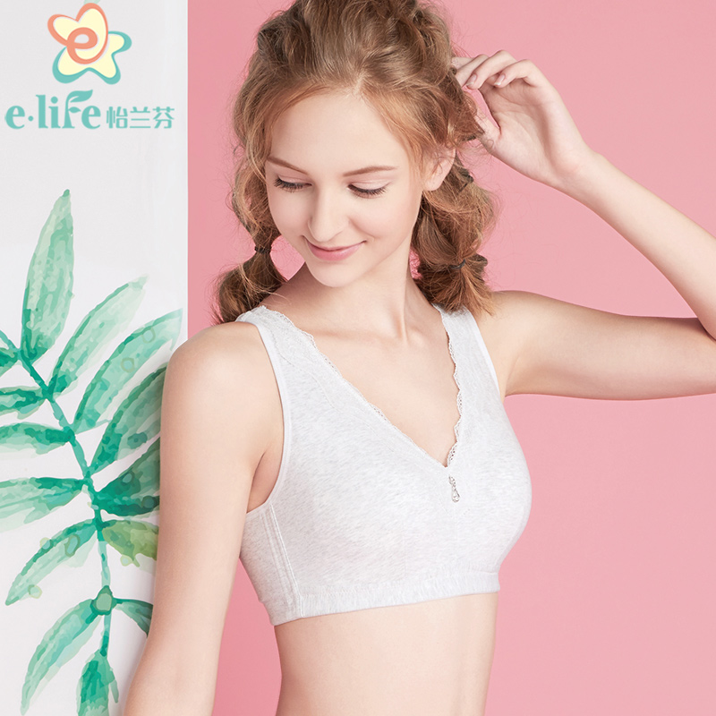 7078c6fdcc1 Yilan Fen large size bra no steel ring received milk ladies underwear high  school students gather sports bra thin section gather