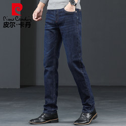 Pierre Cardin autumn new jeans men's dark blue casual straight men's trousers mid-waist washed cow trousers