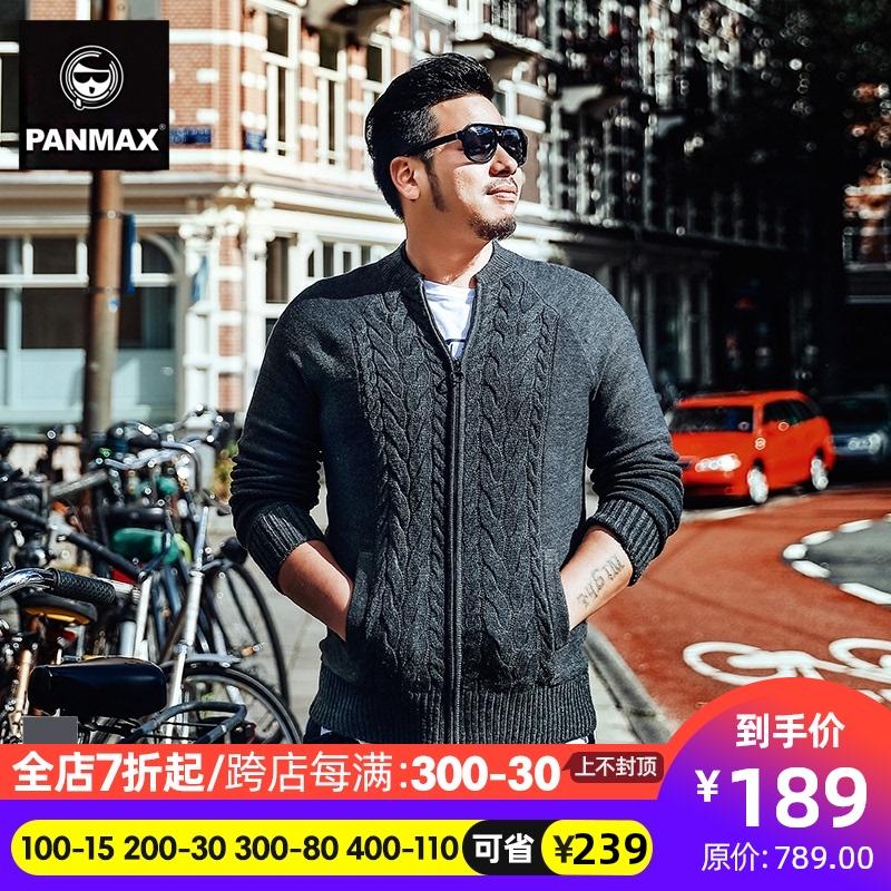 Nhãn hiệu thủy triều PANMAX cộng với size quần áo nam cộng với áo len cộng với size áo len nam giản dị - Áo len