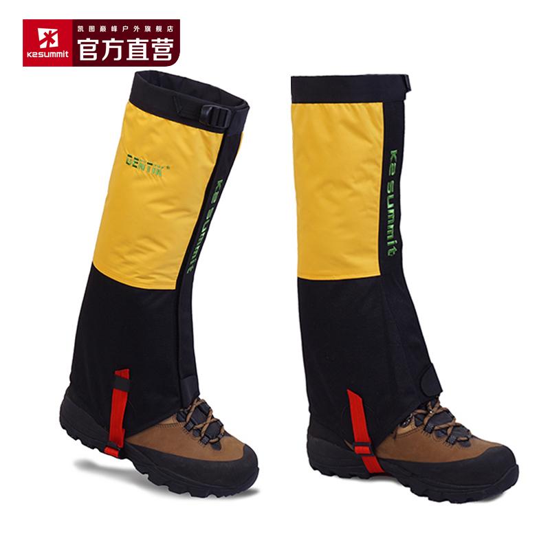 K2summit Kaitu không thấm nước thoáng khí chịu mài mòn Dengtian vải tuyết bìa tuyết-proof cát-proof côn trùng bìa tuyết bìa