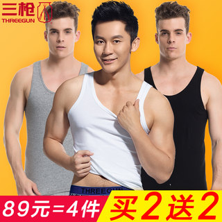 A total of 4 three gun vests men's summer pure cotton slim elastic men's cotton youth sports wear undershirt
