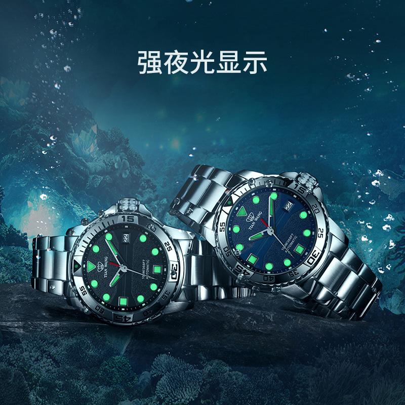 天王表蓝鳍系列100米潜水运动男表防水机械表夜光礼盒101122