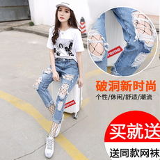 Jeans for women ss1080