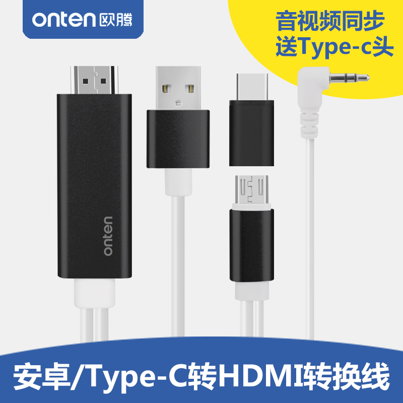 Type-C Micro usb to HDMI converter Android Xiaomi phone link TV projector  HD cable