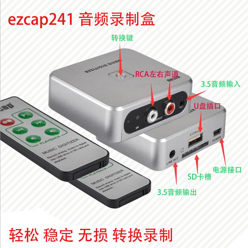 Высокий верность звуковая частота коллекция коллекция коробка RCA3.5mm магнитная лента один релиз петь лист машинально CD поворот запись MP3 формат без компьютер