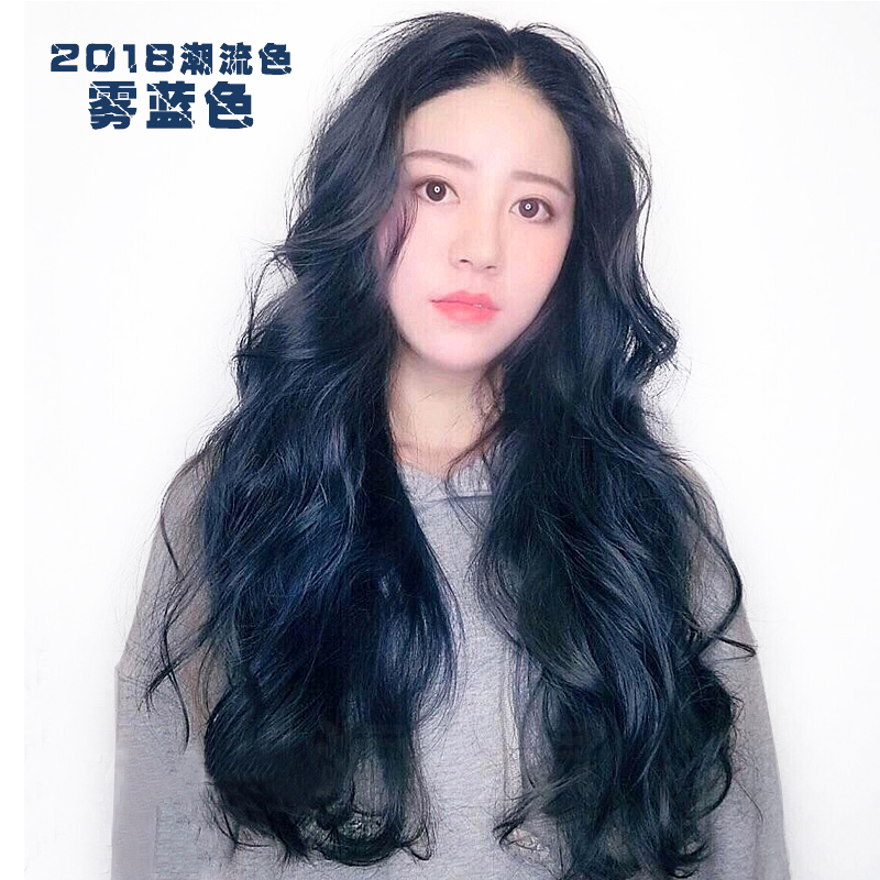 Fog Blue Hair Cream Female Blue Black Hair Dye 2019 Popular Color Net Red With Cold Brown Cover White Male Own Dye