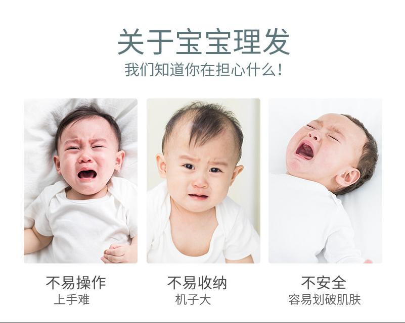 新生婴幼儿电动理髲器剃胎毛神器宝宝儿童剪光头刀修眉自己刮家用详细照片