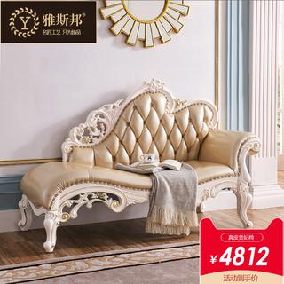 Софы,  Континентальный королевский диван красота опираться на шезлонг американский натуральная кожа слишком императорская наложница стул небольшой квартира спальня комната французский одноместный диван, цена 15828 руб