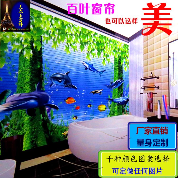 Печать шторы занавес алюминиевых сплавов оттенок подвижный спальня гостиная ребенок дом ванная комната водонепроницаемый литров падения перфорация