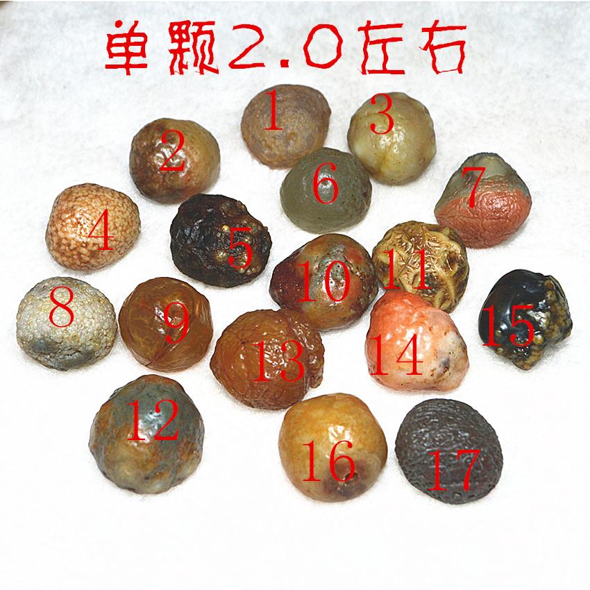纯天然筋脉原石精品经脉手串链阿拉善戈壁经典奇石石榴石盐源玛瑙
