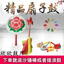Tambourine Painted fan drum dance prop Yangge Drum Jingxi taiping daughter