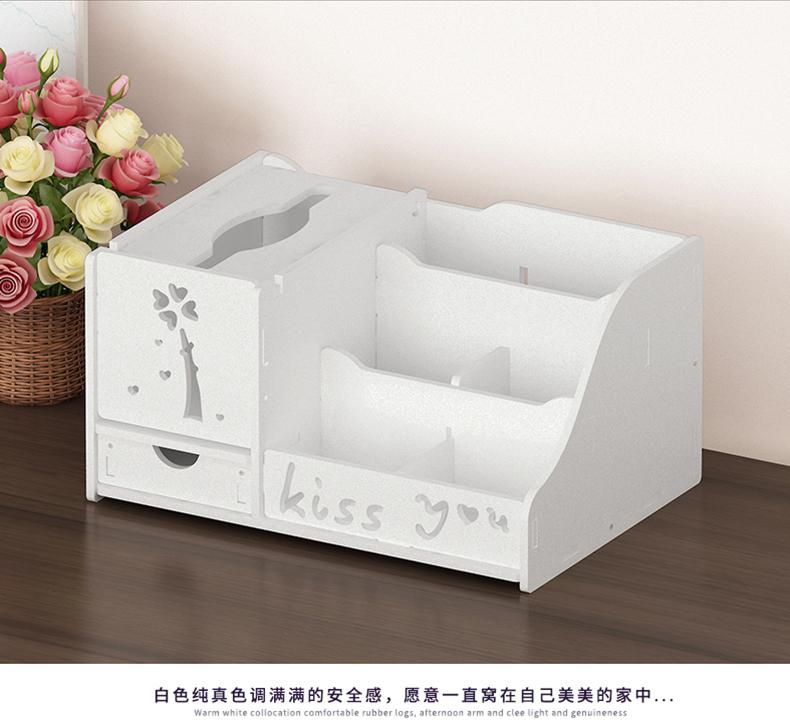 多功能抽取式卫生纸盒家用客厅茶几遥控器桌面收纳盒子整理欧式餐巾盒详细照片