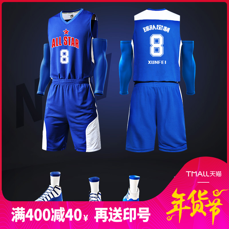 f2a892a59 Basketball clothing suit men and women jerseys summer training vest college  sports competition team service group buy custom printing -  BuyChinaBulk.com ...