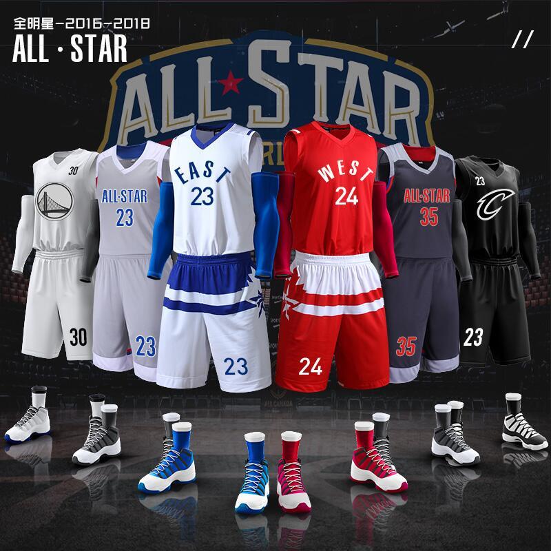 363323f04c3 2018 All-Star Jersey Eastern Western Basketball Suit Set Men's Vest ...