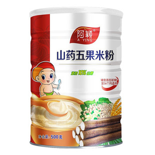 A Ying Baobao's supplementary diet of nutritious yam rice flour 500g