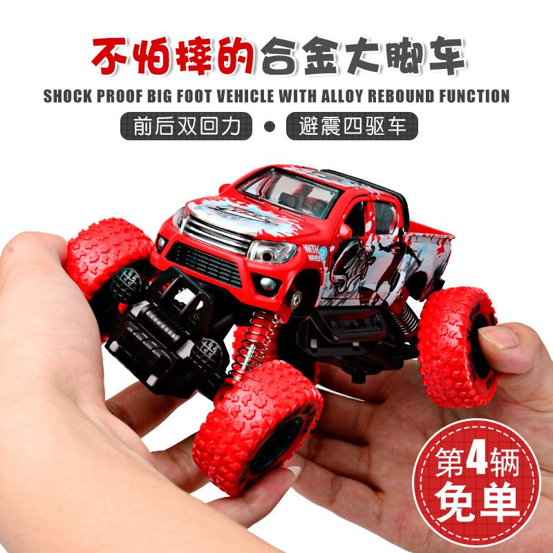 Ребенок игрушка сплав вернуть силу автомобиль мальчик девушка игрушка небольшой автомобиль автомобиль модель моделирование большой ступня грузовик плесень прочность