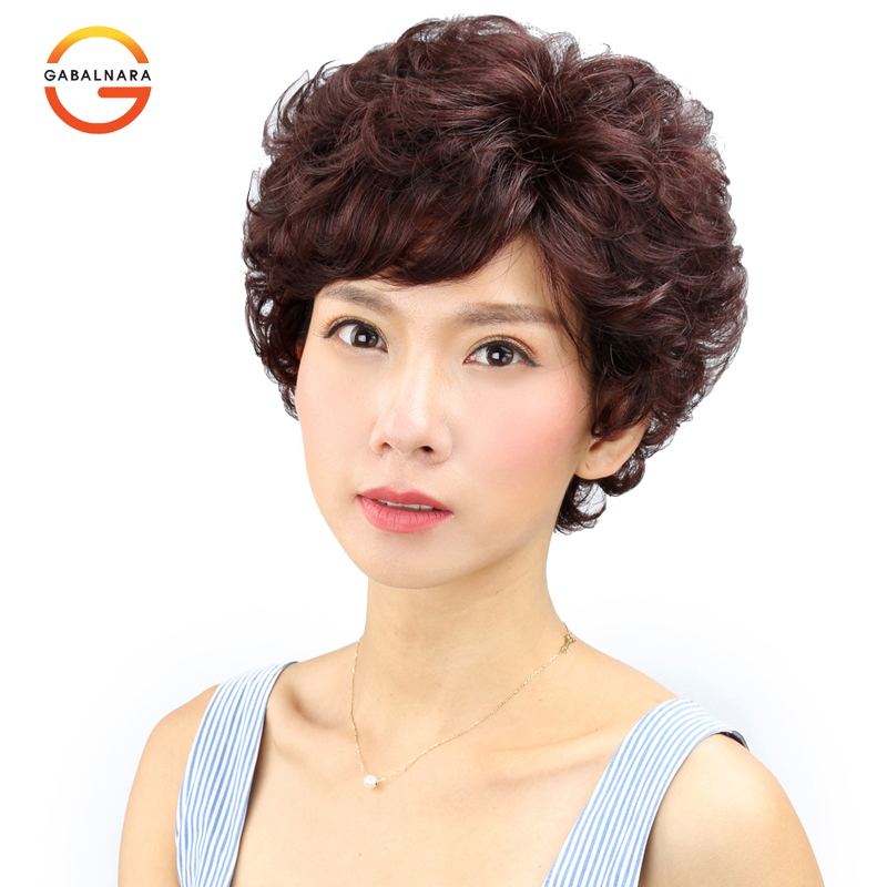 Usd 7332 Fluffy Fashion Hairstyle Lady Middle Aged Wig Mom Real