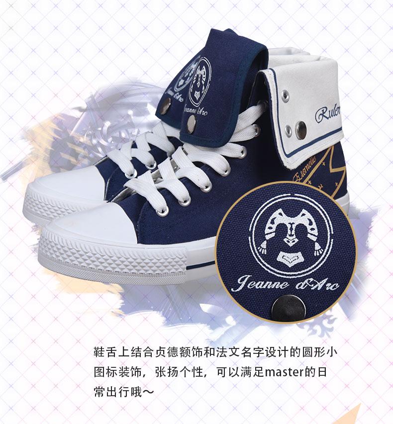 高仿万国iwc翻边帆布鞋动漫周边FGO二次元休闲鞋VXW717 第3张