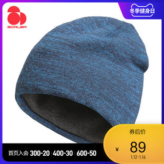 Sikaile outdoor knitted fleece hat winter men and women ear protection windproof warm hat ski riding sports cold hat
