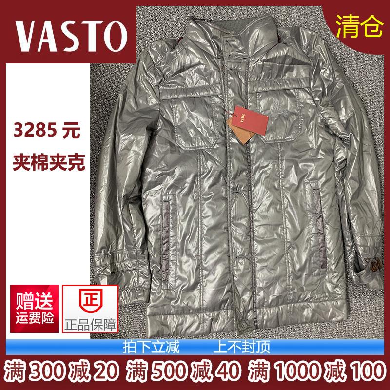 Giải phóng mặt bằng 3285 nhân dân tệ Áo khoác nam VASTO của Ý cho nam doanh nhân mặc áo khoác mùa thu / đông - Áo khoác