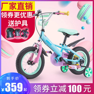 Children's bicycles female models girls princess children bicycle 7-10 3-6-year-old girl baby stroller bike