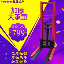 0.5 tons 1 tons 2 tons 3 tons up 1.6 meters manual hydraulic stacking high car