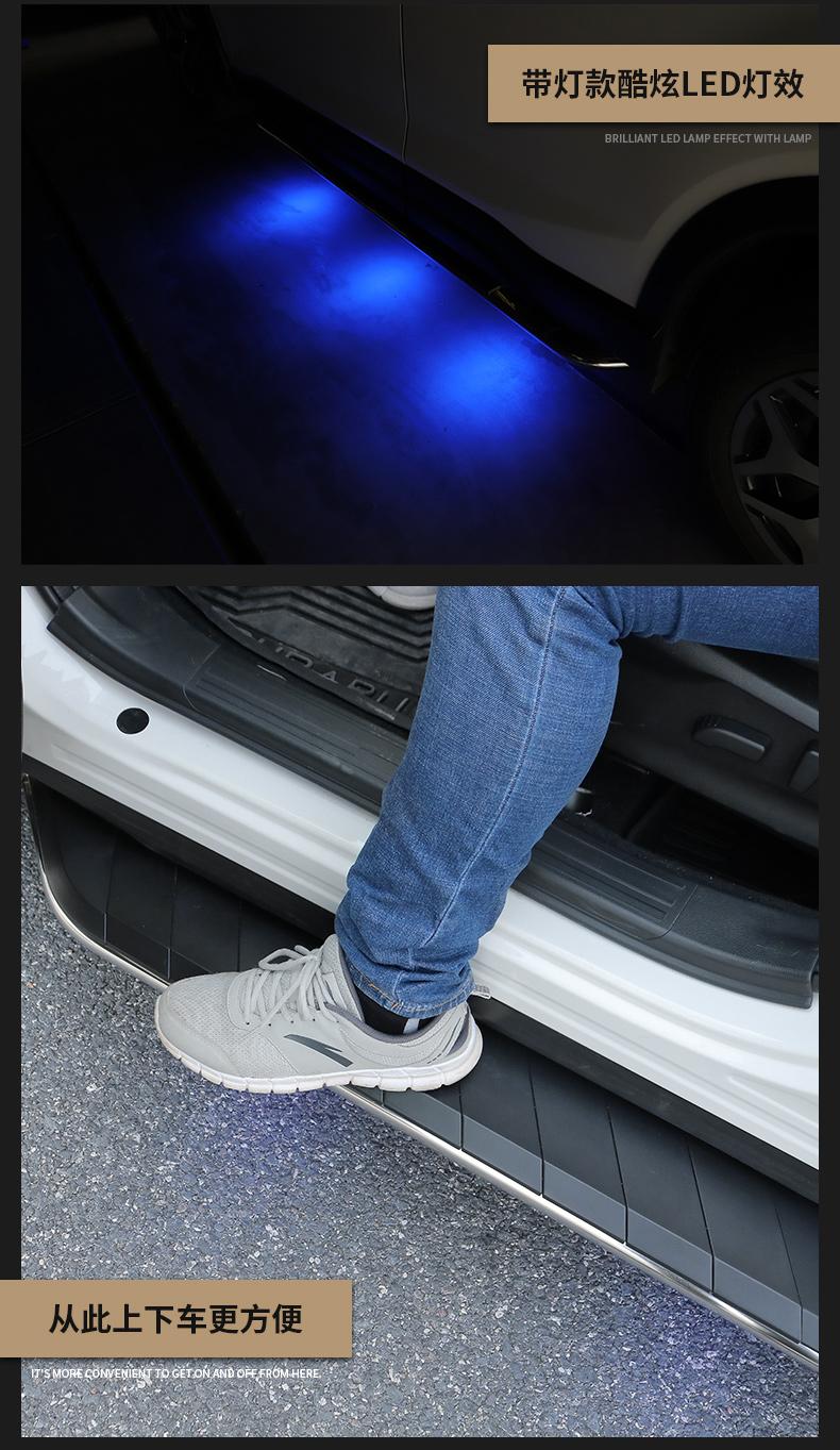 Bệ bước chân có Led, không led Subaru Forester 2013-2020 - ảnh 9