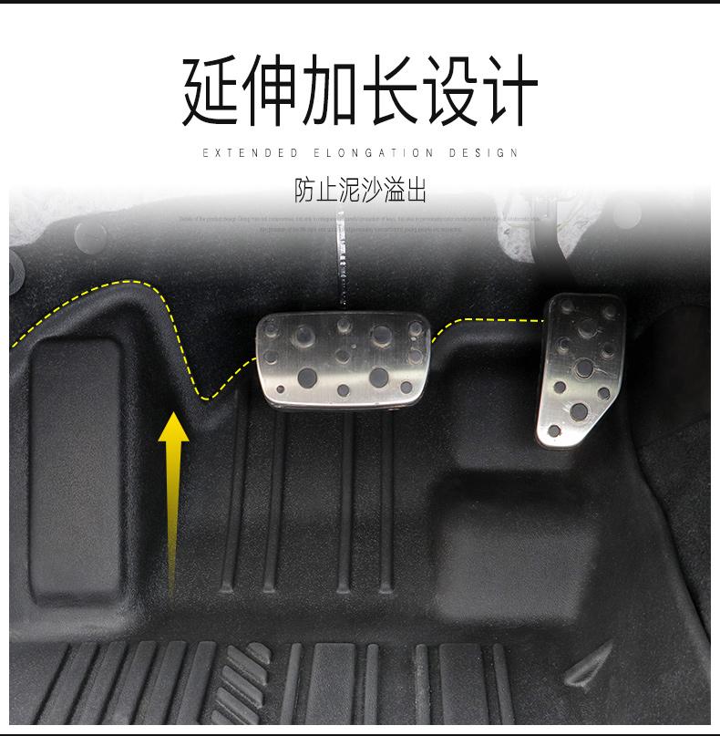 Thảm sàn cao su TPE  cao cấp chống mài món, Thấm nước Subaru Forester 2019-2020 - ảnh 10