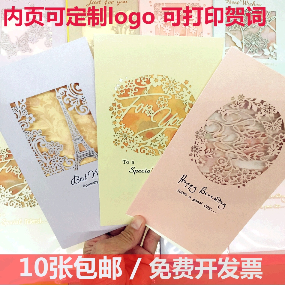 Usd 455 Hollow Carved Blessing Card Thanksgiving Birthday Card