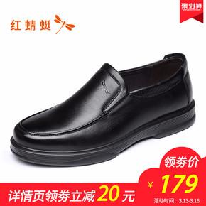 Красная стрекоза мужская обувь весна новый случайный кожаная обувь уютный кожа одноместный обувной низкий ножной футляр обувной отец обувь статья, цена 2266 руб