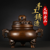 Copper Incense furnace Pure copper household indoor supply Buddha worship Sandalwood wisp Tea ceremony
