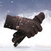 加厚加绒(真皮)触屏手套