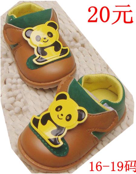 Детские ботинки с нескользящей подошвой OTHER 30