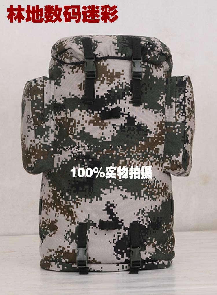 07 холодных областей принимают вдоль шестерни перемещения назад пакет Mountaineering пакет мужской Перемещение Backpack взваливает на плечи вентилятор джунглей цвет 70L поднимает в большую дорогу