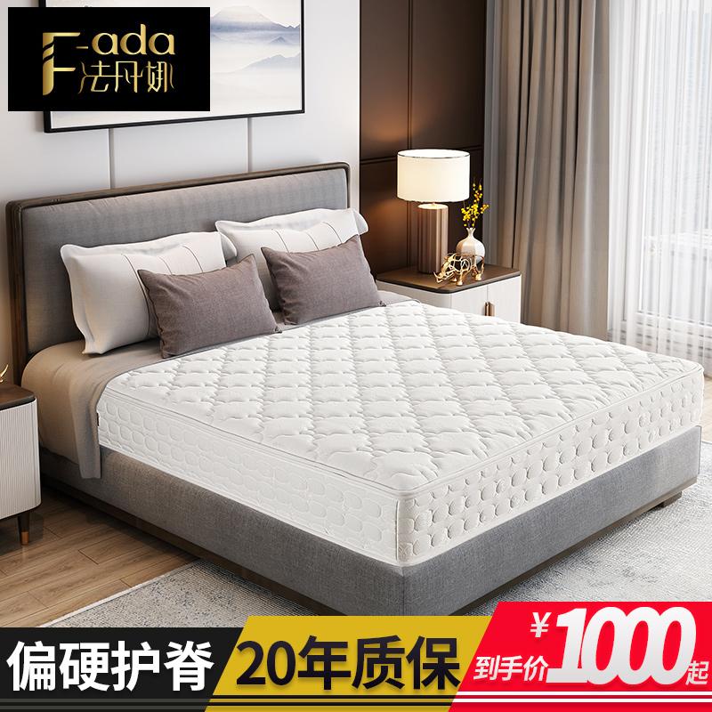 法丹娜天然椰棕床墊1.5 1.8米軟硬可定做兒童棕墊彈簧席夢思床墊