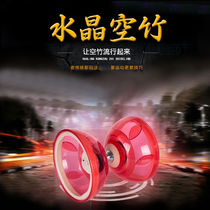 Ao Shun long luminescent bamboo transparent leaves Bell beginner double-headed bearing leather bowl