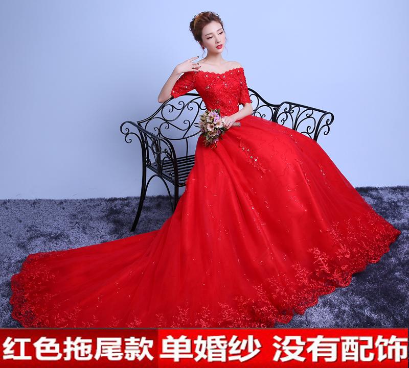 Цвет: Красный перетащите баланс из-за одной свадьбы