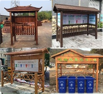 Custom outdoor anticorrosive wood Garbage Room Park scenic Area garbage bucket carbonized Wood