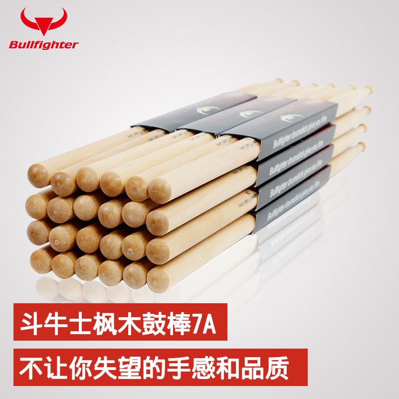 Барабанные палочки Барабанные палочки барабанные деревянные 5А 7а барабанные клена барабанные палочки для детей, чтобы практиковать барабан барабан молоток молотки барабанные палочки купить 2 получить 1