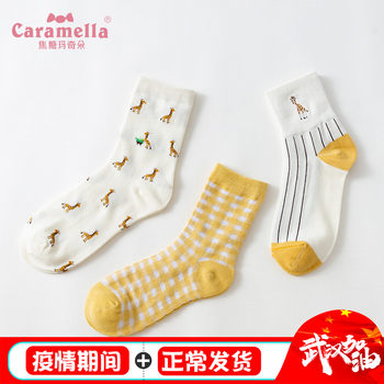 Ms. CARAMELLA socks in tube socks female Spring and Autumn cute Japanese socks stockings ins street tide