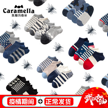 CARAMELLA stealth boat socks male sports cotton shallow mouth spring and drift red tide thin socks deodorant students
