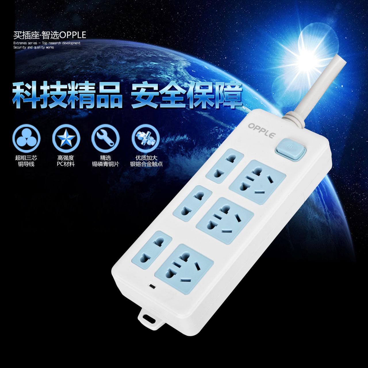 Op Lighting Socket Multi Function Porous Row Plug Board Wiring Converter Tow