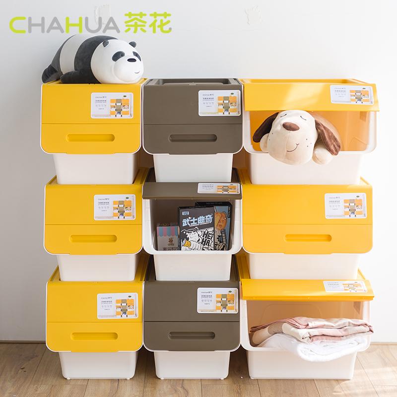 衣服收纳箱塑料储物箱大小整理箱儿童玩具衣物收纳箱茶花号3个装