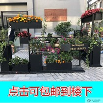 Horticultural flower Groove Flower rack Outdoor Road Large iron anticorrosive wooden flower Box
