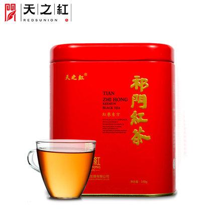 【天之红】2017新茶 祁门红茶茶叶特三级100g罐装