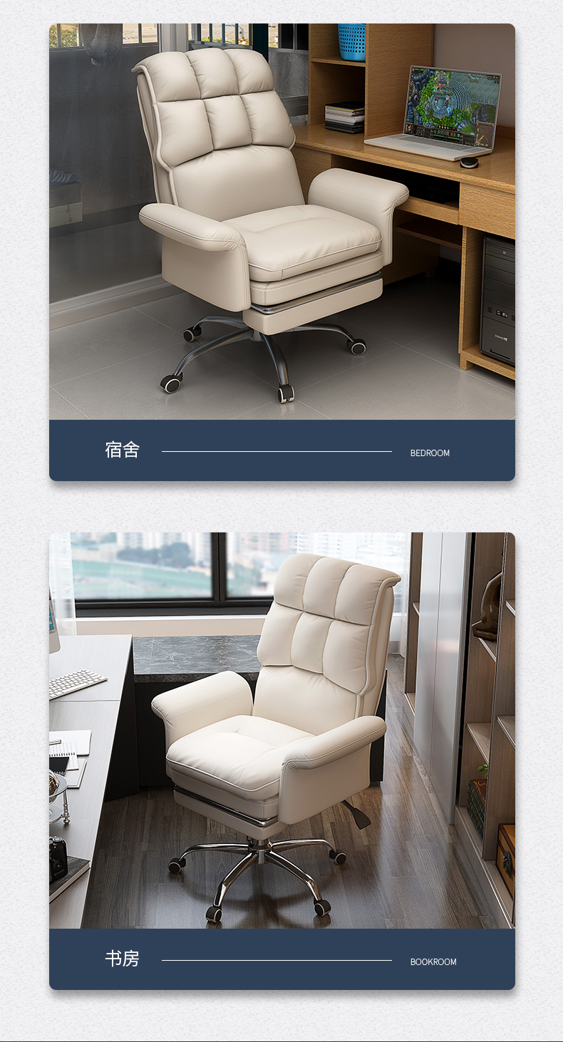 电脑椅家用转椅舒适久坐靠书桌背椅办公可躺书房电竞沙发直播座椅详细照片