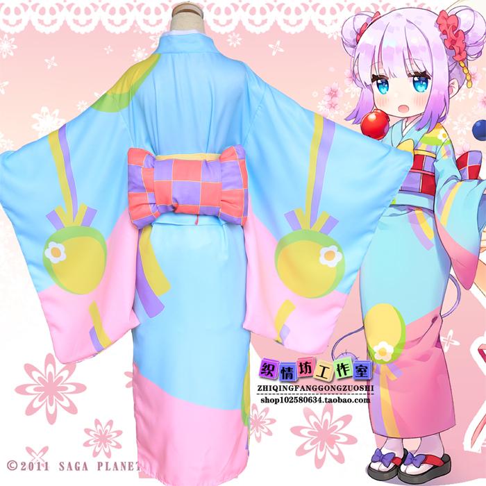 Anime Miss Kobayashi/'s Dragon Maid Kanna Cosplay Portable Fan Hand-held Fan Gift